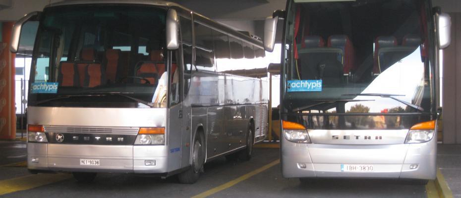 correct_bus_photo.jpg