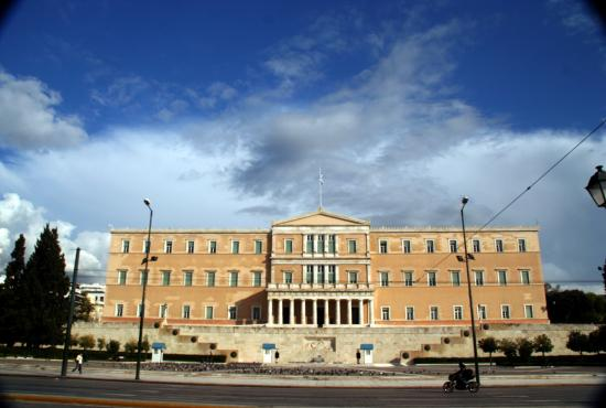 the greek parliament house