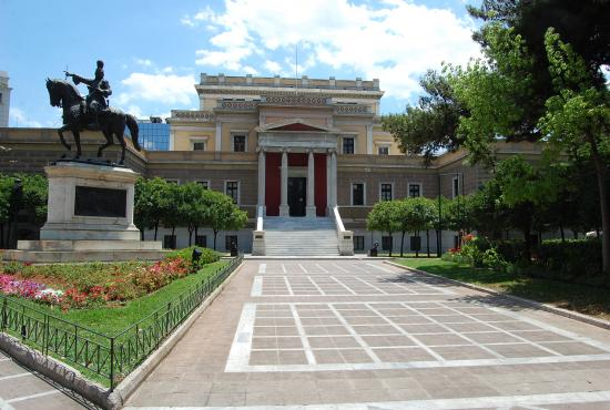 old_parliament_house_athens.jpg