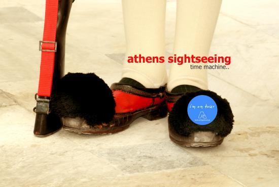 athtnes_evzone_chaussures_finalcopy.jpg
