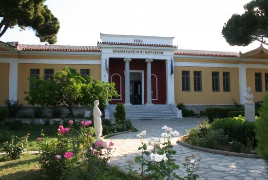 Volos Museum and Mountain Pelion