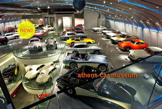 """Athens Today""  Tour, Sightseeing, Car Museum and Shopping"