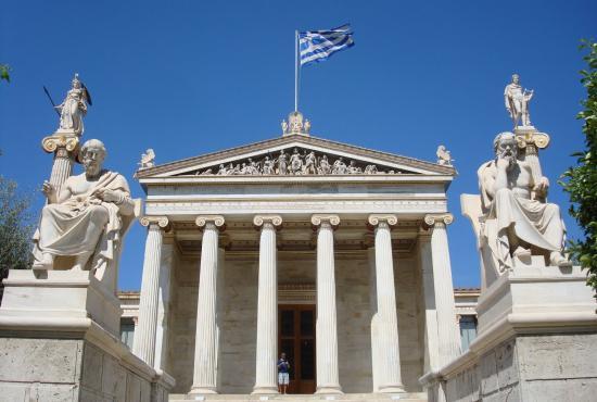 Piraeus-Athens City Tour- Cape Sounion