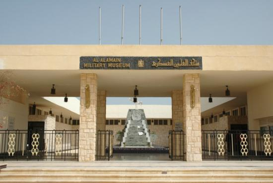 Alexandria port- El Alamein Tour