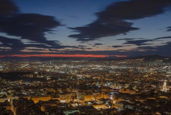 The Metropolis of Athens