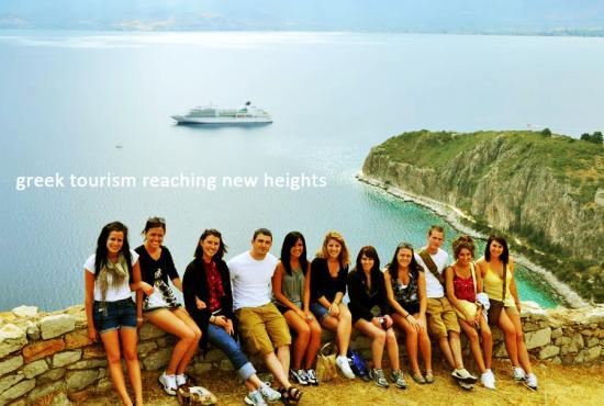 greek tourism new heights.jpg