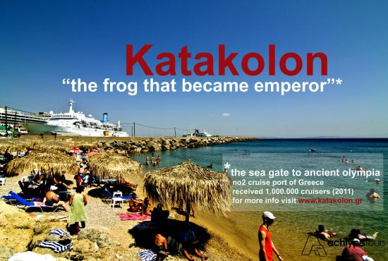 katakolon_promo_small.jpg
