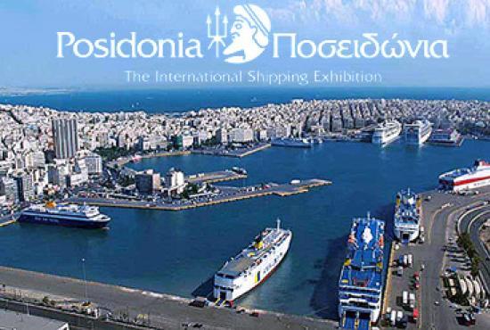 piraeus-port-panoramic1.jpg