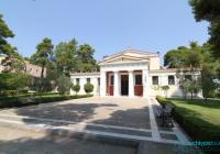The Museum of the History of the Olympic Games in Antiquity