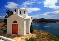Patmos-Tour to The Monastery of St-John & Grotto, Kambo, Lambi