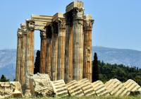 Piraeus-Athens City Tour- Cape Sounion